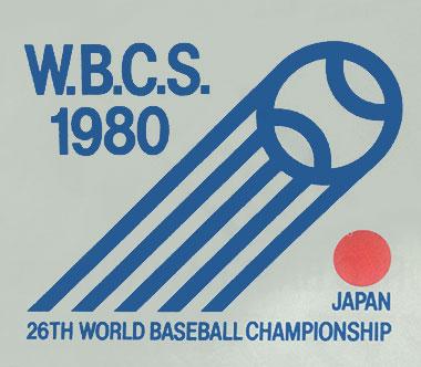 032115_japanese_baseball.jpg