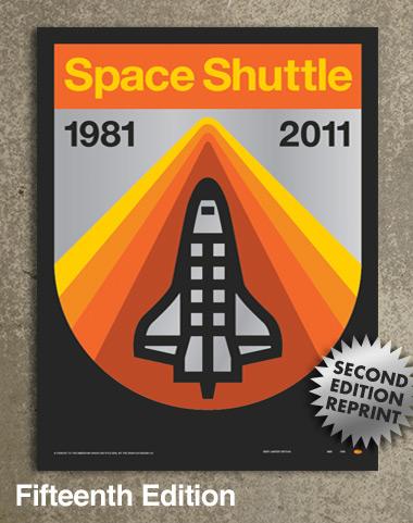 15_merch_shuttle_fifteenth_edition.jpg