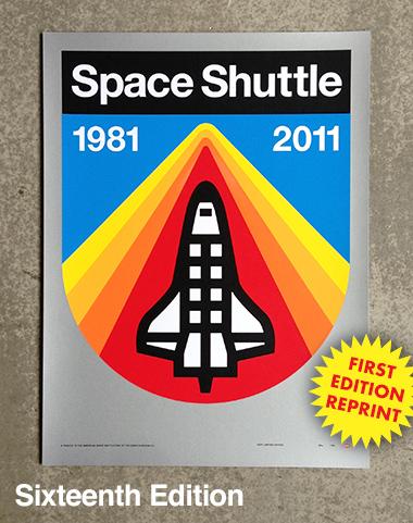 16_merch_shuttle_sixteenth_edition.jpg